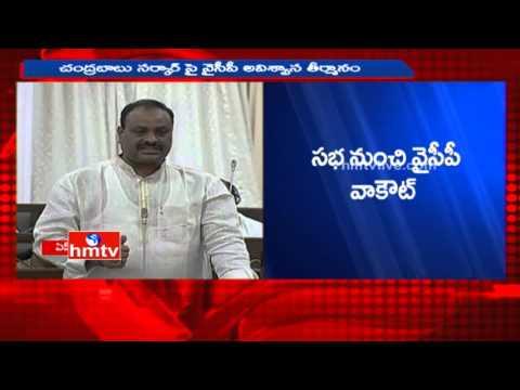 Atchan Naidu clarification on jobs after YSRCP walkout