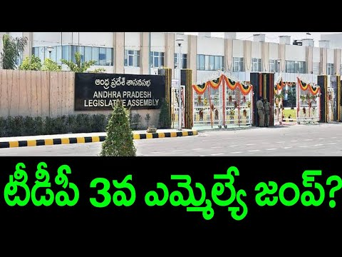 Another MLA ready to quit TDP?