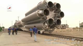 Ракета-носитель «Протон-М» со спутниками «КазСат-2» и «ОС-2» вывезена на стартовый комплекс