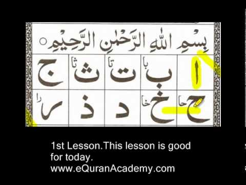Recite the quran with tarteel learn