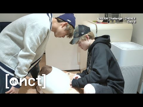 DREAM Challenge : CHENLE | Giant Teddy Bear