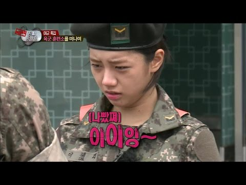 【TVPP】Hyeri(Girl's Day) - Goodbye! Don't Cry, 혜리(걸스데이) - 기습앙탈! 이제 내가 군통령이다 @ A Real Man