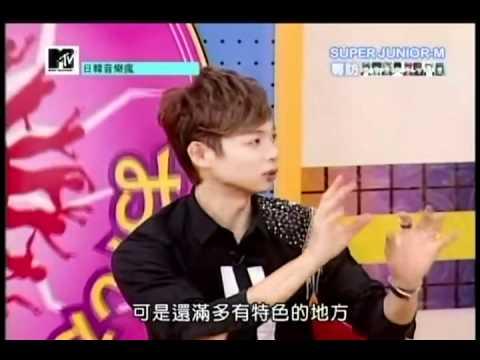20110503日韓音樂瘋-辰亦儒專訪Super Junior M part2