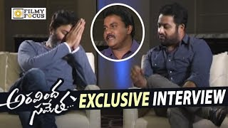 NTR and Trivikram Interviewed by Sunil about Aravindha Sametha Movie || Pooja Hegde - Filmyfocus.com