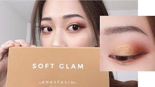 新品開箱: ABH眼影盤 Anastasia Beverly Hills Soft Glam Palette Unboxing&Swatches