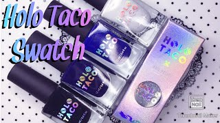 💿HOLO TACO NAIL POLISH GOT CAKE? SWATCH AND REVIEW #holotaco