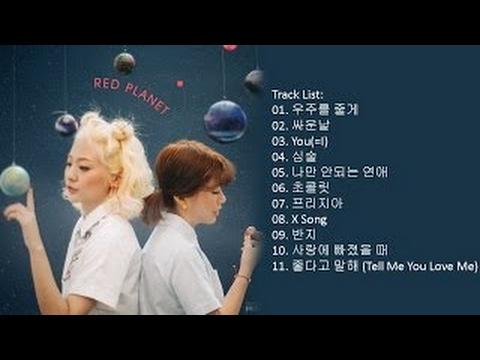 [Full Album] Bolbbalgan4 – RED PLANET (Album)