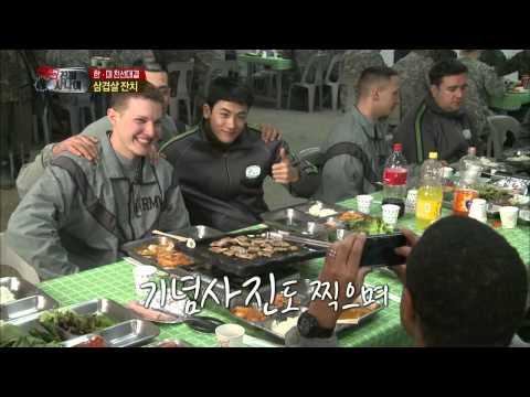 진짜 사나이 - 미군.한국군 모두에게 특별~한