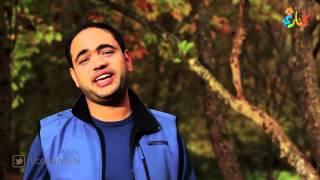 فيديو كليب يا كناري - أشرف يوسف كنارى