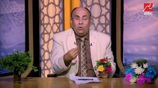مبروك عطية يروي قصة مؤثرة عن اختيار الجليس الصالح     -