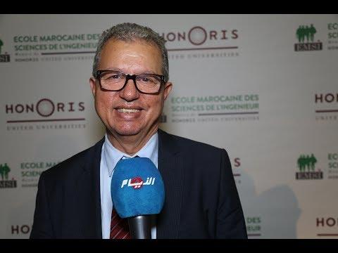 المدرسة المغربية لعلوم المهندس تصبح عضوا في شبكة