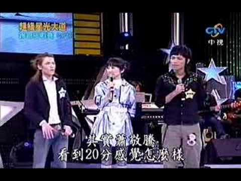 超級星光大道 05/18/2007 楊宗緯 靠岸