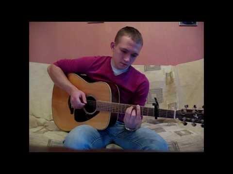 Дима Билан - Это была любовь (cover)