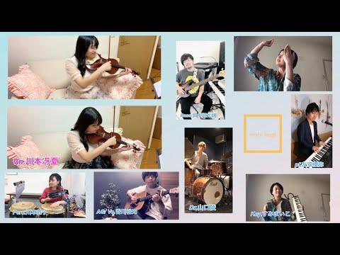 【🍀リレーで曲を完成させよう🍀】⑦more laugh +ヴァイオリン