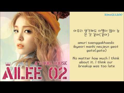 Ailee - I'll Be OK [Hangul/Romanization/English] HD