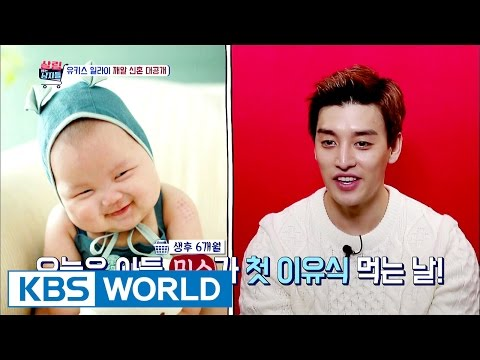 U-Kiss Eli reveals his early marriage life [Mr. House Husband / 2017.01.10]