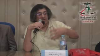 مؤتمر المستقله للاتصالات بالاسكندريه-5     -