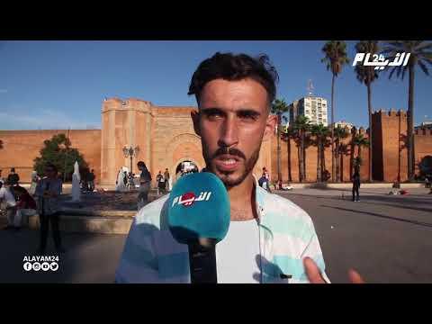 آراء مغاربة في التجنيد الإجباري