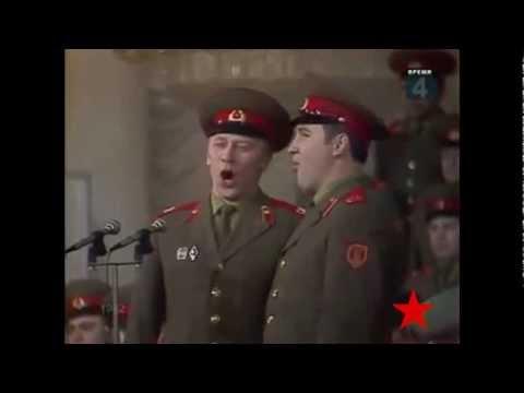 ★Coro dell'Armata Rossa (Вечер на рейде - Serata sulle strade)★