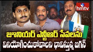 Jagan likely to confirm MP seat to Jr NTR's father-in-law..