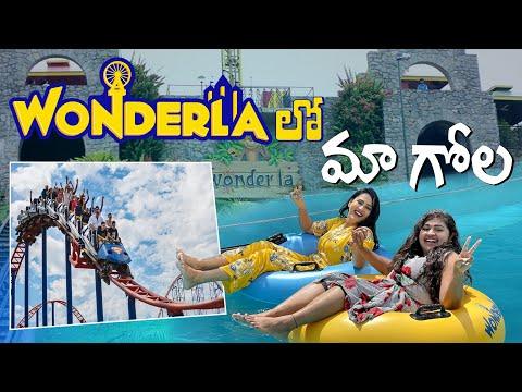 Actress Himaja shares her Wonderla memories, watch it