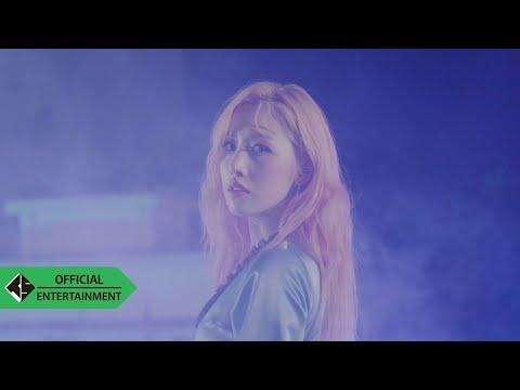 소나무(SONAMOO) - I (knew it) M/V
