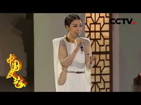 《中国文艺》 20180316 歌声飘过四十年 | CCTV中文国际