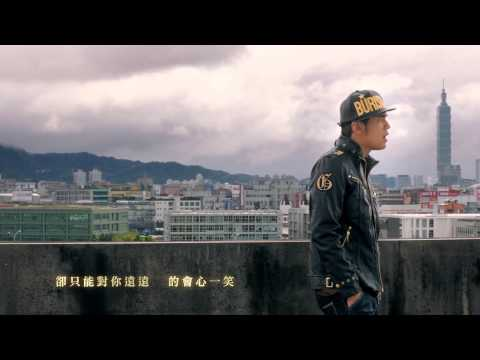 周杰倫 Jay Chou【傻笑 Smile】Official MV
