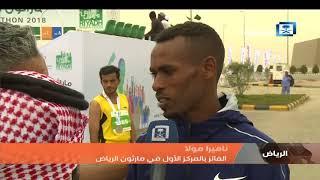 أخبار الرياضة - الفيفا يقترب من سحب تنظيم كأس العالم من قطر ...