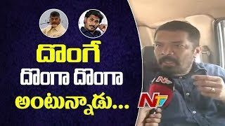 Posani Serious Comments on CM Chandrababu..