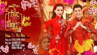 Chúc Tết Mọi Nhà - Hồ Ngọc Hà, Noo Phước Thịnh   Gala Nhạc Việt 9 (Official Audio)