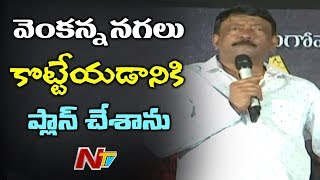 Lord Balaji made me Run to Mumbai : RGV..