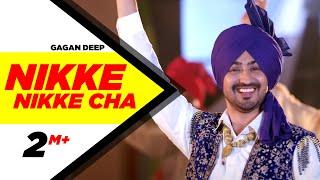 Nikke Nikke Cha – Gagan Deep
