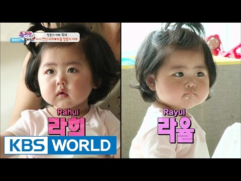 The Return of Superman | 슈퍼맨이 돌아왔다 - Ep.35 (2014.08.03)