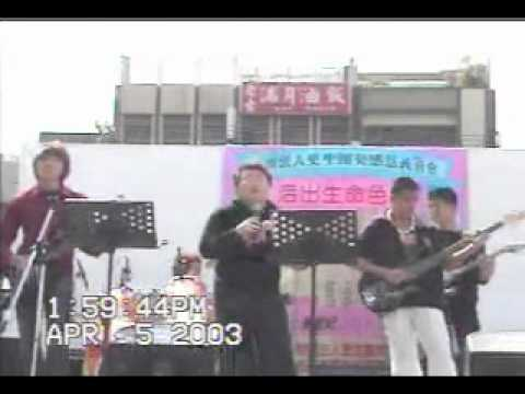 JAHOVAH-耶和華(金屬搖滾聖歌)