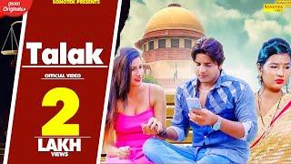Talak – Ashu Morkhi