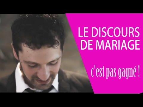 Discours de mariage Humoristique  #1 : Discours du marié. Le plus grand discours de sa vie!