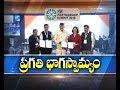 Idi Sangathi : CII Summit showcases 4.39 lakh Crs to AP