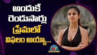 Nayanthara on breakups : 'Where there's no trust, there's no love' | NTV Entertainment