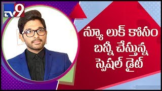 Allu Arjun follows a special diet for his new look..