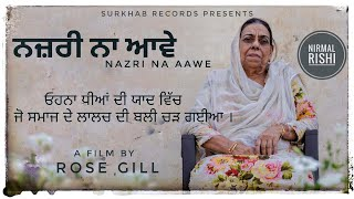 NAZRI NA AAWE 2020 Short Film Web Series Video HD