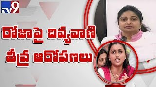 YCP Ravana and Surpanakha making illegal politics - TDP Di..