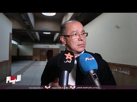كروط : دفاع بوعشرين طالب باستدعاء زوج أسماء الحلاوي لهذا السبب