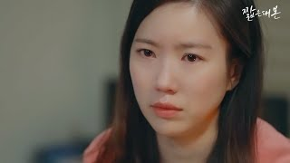 "EP.1 쉬는날 나 안 만나는 남자친구 [짧은대본] ""시영"" 편 - Kor Drama [ENG]sub"