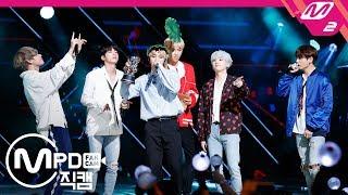 [MPD직캠] 방탄소년단 1위 앵콜 직캠 4K 'DNA' (BTS FanCam No.1 Encore)   @MCOUNTDOWN_2017.9.28
