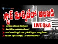 Special live on NSE technical issue and Q&A| Profit Trader తెలుగు Live |stock market telugu|webinar