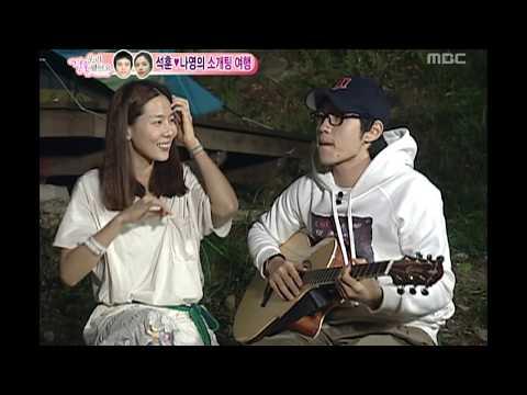 우리 결혼했어요 - We got Married, Kim Yong-jun, Hwang Jung-eum #02, 김용준-황정음 20090905