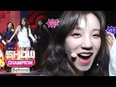 Yuqi did the Wrong Move! Only She has the Different Shoulders [SHOW CHAMPION Behind Ep 126]