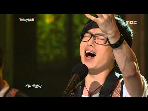 #09, Guckkasten - Just say it, 국카스텐 - 어서 말을 해, I Am a Singer2 20120722