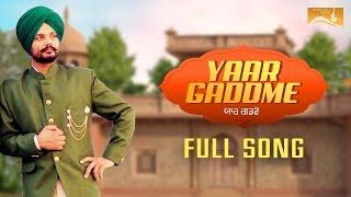 Yaar Gaddme – Parm Swaich –  Desi Crew